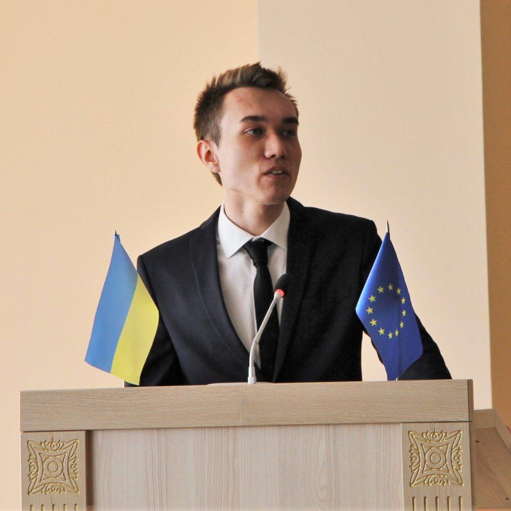 Serhii Lashyn